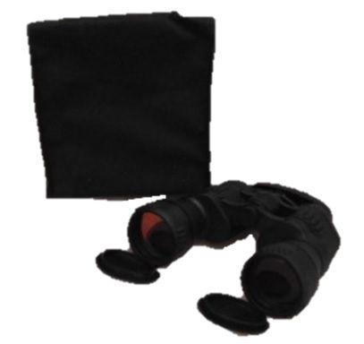 EC750 Black Binocular