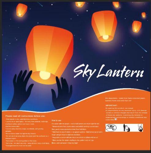 Sky Lantern (White Only)