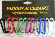 6 cm D Shape Key Ring (dozen)